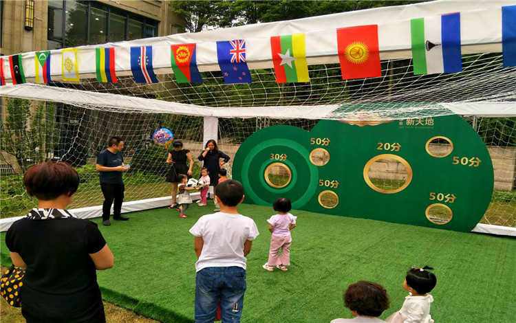 中昂世界杯美陈
