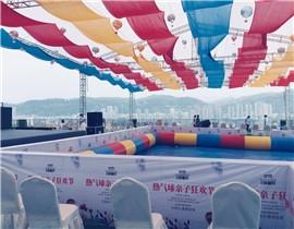 重庆周年庆典策划