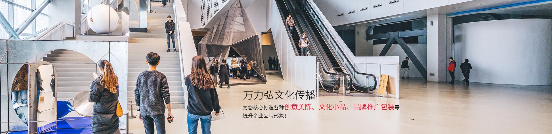 重庆庆典策划公司