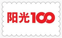 阳光100